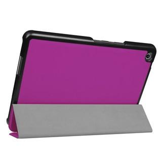 *樂源*華碩ASUS ZenPad Z8 ZT581KL皮套ASUS ZenPad 3 8.0 Z581KL 8吋保護套