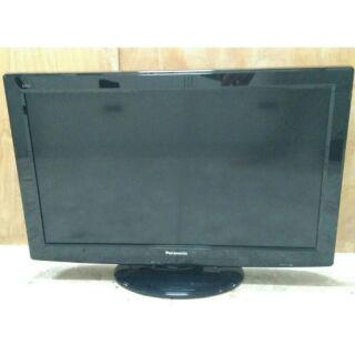 國際牌32吋電視螢幕