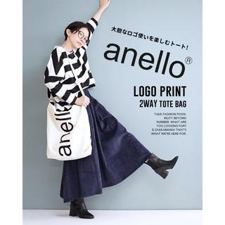 日本Anello新款 大LOGO撞色帆布包