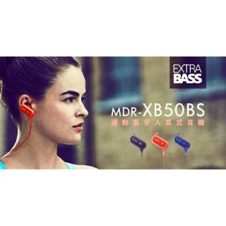 Sony MDR-XB50BS 紅色原廠