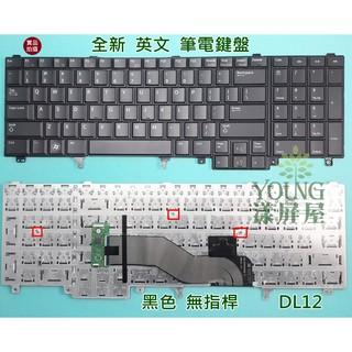 【漾屏屋】戴爾 DELL Precision M2800 M4800 M6700 M6800 英文 筆電 鍵盤