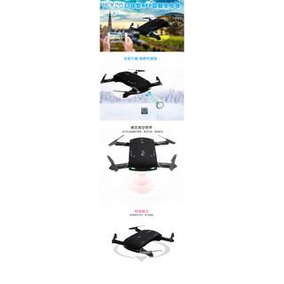 【小樺資訊】開發票 空拍機I SX20 口袋型APP四軸飛行器/空拍機 迷你摺疊 高畫質錄影 ABS強化機身/扇葉