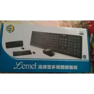 聯強正廠鍵盤滑鼠組