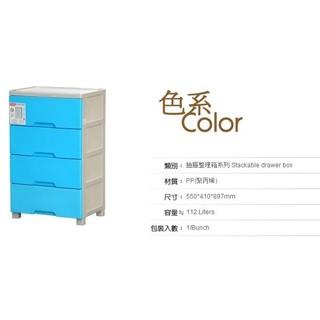 樂成@ KEYWAY台灣製KS814抽屜式四層櫃 聯府特大好運收納箱 衣物/日用品/整理箱