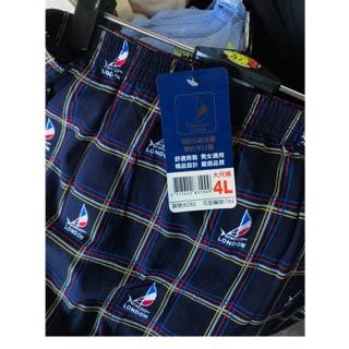 男士絲光棉大尺碼內褲 4L/5L