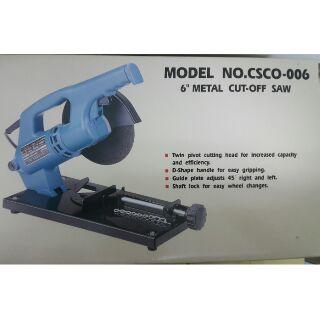 """台灣製 桌上型 6"""" 切石機  高速 切斷機 6吋 專業 手提 8500rpm CSCO-0061/4HP"""