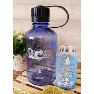 [玩泥巴]OA山貓水壺 500ML 窄口隨手瓶 Acer宏碁 C遊記 多功能水壺 運動水瓶 耐高温 抗低温