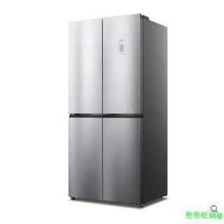 VIOMI/雲米 BCD-486WMSD電冰箱家用智能十字對開門雙開門風冷無霜憨憨旺鋪@