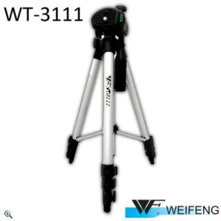 WEIFENG WT-3111 四節專業輕型腳架(105cm)