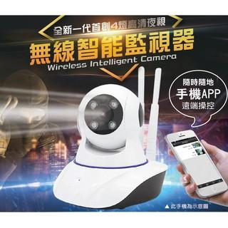 最新版 雙天線高清紅外線夜視版 攝影機 WIFI 監視器 APP操控 網路監控 雲端 非 小蟻 小米 HD7 HD3