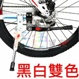 【鋁合金 可調式 側腳架】 支架 停車架 腳踏車 折疊車 越野車 登山車 公路車 單速車(PlayColor)