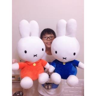 大隻米菲兔 50cm 米菲兔娃娃 miffy 正版 米菲兔玩偶 生日禮物