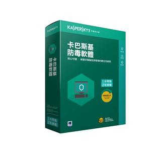 卡巴斯基Kaspersky-防毒軟體2018  1台裝置/2年授權