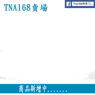 【TNA168賣場】3D印表機配件MK8全金屬遠端擠出機 1.75mm3mm耗材用擠出機配件