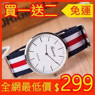 【真正買一送二】【內有多款】任兩隻手錶299元!送真皮手環!男錶 女錶  DW PAUL HEWITT PHR