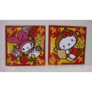 ❤(現貨)三麗鷗猴年家族春聯(一組二入) Kitty+Melody
