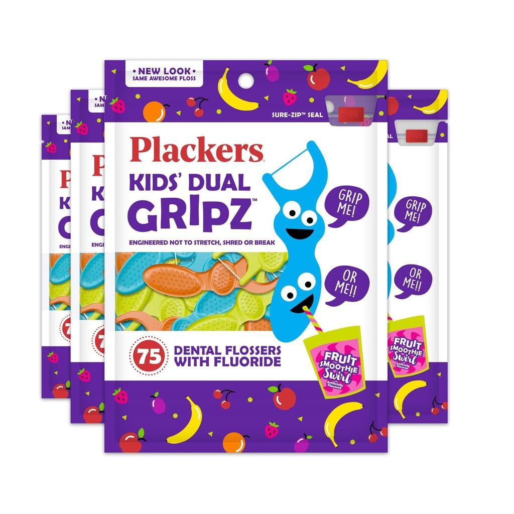 《iBuy精選推薦》美國原裝 Plackers 普雷克 兒童牙線棒(含氟) 水果口味 75入 可大量