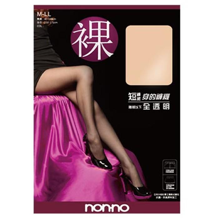 儂儂non-no(6700)裸-全透明褲襪(1件入) 黑色/膚色【小三美日】D797683