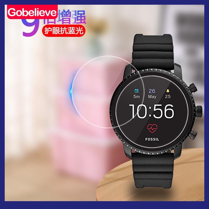 [GO]適用於Fossil Q Control鋼化玻璃膜 化石智能手錶高清貼膜