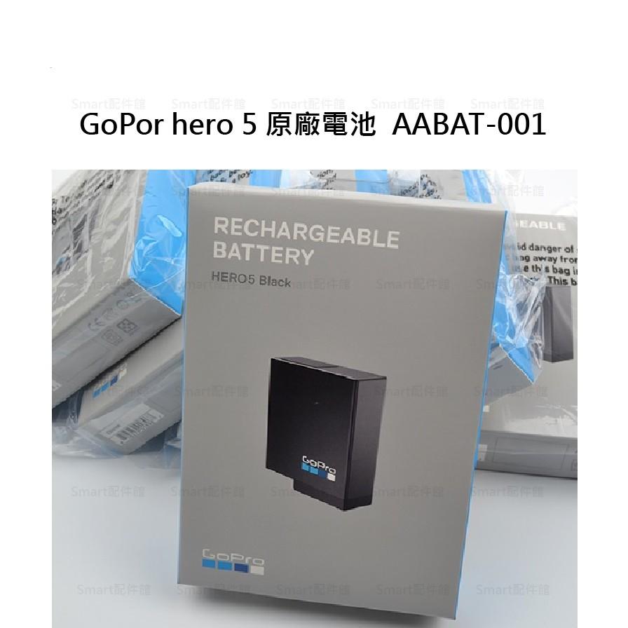 ~Smart 館~   GoPro hero 5 Black 電池AABAT~001 12