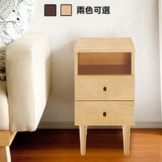 【樂樂生活精品】《C&B》代代木和風實用收納床邊櫃 免運費! (請看關於我)