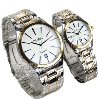 DEJAVU 簡約時刻防水情人對錶 學生手錶 日期顯示窗 金 5018G藍金白小+5018G藍金白大【時間玩家】