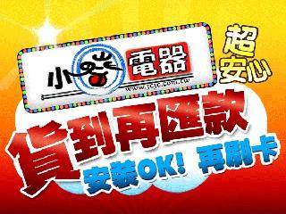 《奇摩3萬分高評價》東龍【TL-542 】多功能裁縫機(附防塵袋)