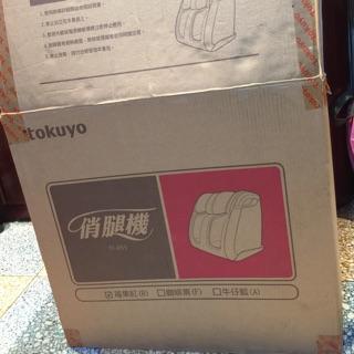 Tokuyo 俏腿機 TF-655
