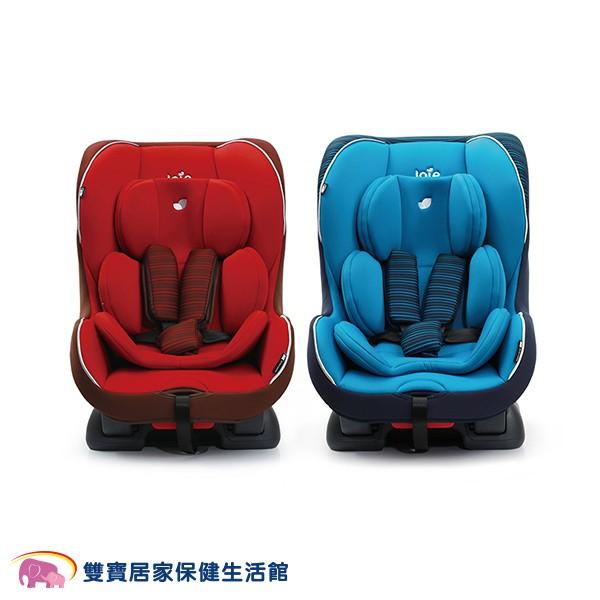 【免運】全新品 奇哥 Joie tilt 雙向汽座 安全汽座 紅藍兩色 0-4歲 安全座椅 汽車座椅 汽車安全座椅
