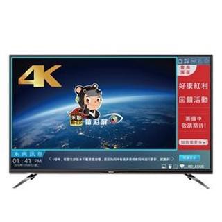 HERAN禾聯55吋4K智慧聯網LED液晶顯示器HD-55UDF28