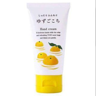 柚子護手霜(預購)
