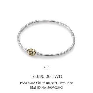 Pandora潘朵拉 手環蛇鏈14k代購925純銀 盒裝禮袋