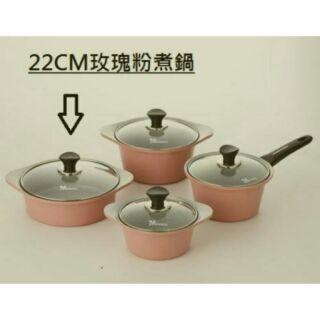 韓國Ecoramic鈦晶石頭抗菌不沾鍋-玫瑰粉煮鍋22CM(有附蓋子) 630