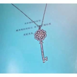 tiffany&co 925純銀 鑰匙項鏈