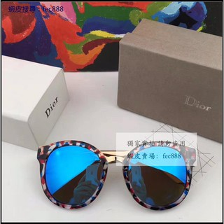 Dior迪奧水果果凍拼色太陽眼鏡