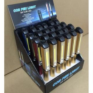 超亮 鋁合金筆燈 COB工作燈 贈電池,檢修燈, 筆形COB燈.筆燈.底部強力磁鐵
