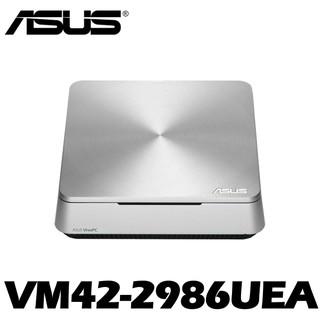 【奇茂科技】 ASUS 華碩 VIVO PC  VM42 2986UEA 雙核心 32G SSD Win10 迷你電腦