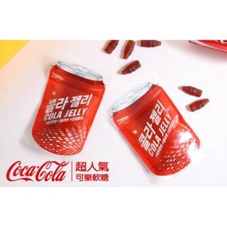 韓國 可樂軟糖/ 蘋果養樂多軟糖/芬達軟糖/七喜雪碧軟糖/香蕉牛奶軟糖