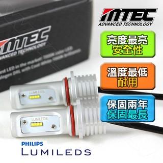 MTEC P13W LED DRL日行燈燈泡二年保固【威力汽車精品館】