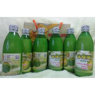 【現貨】福三滿100%台灣香檬原汁300ml /6瓶禮盒裝