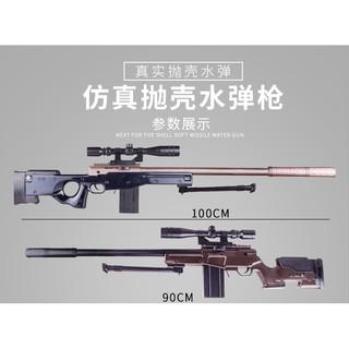 拋殼水彈槍 買一送三 雙彈匣&變色靶 手拉 空氣 退殼 CS狙擊槍 重狙 腳架 狙擊鏡 7.62口徑 可調式槍托