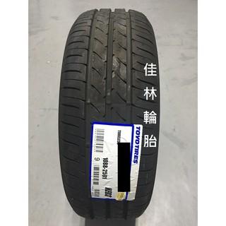 新北 三重 ~佳林輪胎~ 特價 日本東洋 TOYO NanoEnergy3 215/55/17 205/55/16