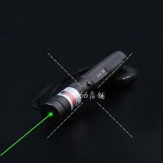 全配 303 綠紅雷射筆 施工用 教學 雷射筆 18650 強光 手電筒 大功率 激光 綠光滿天星 鐳射筆 指揮筆 簡報