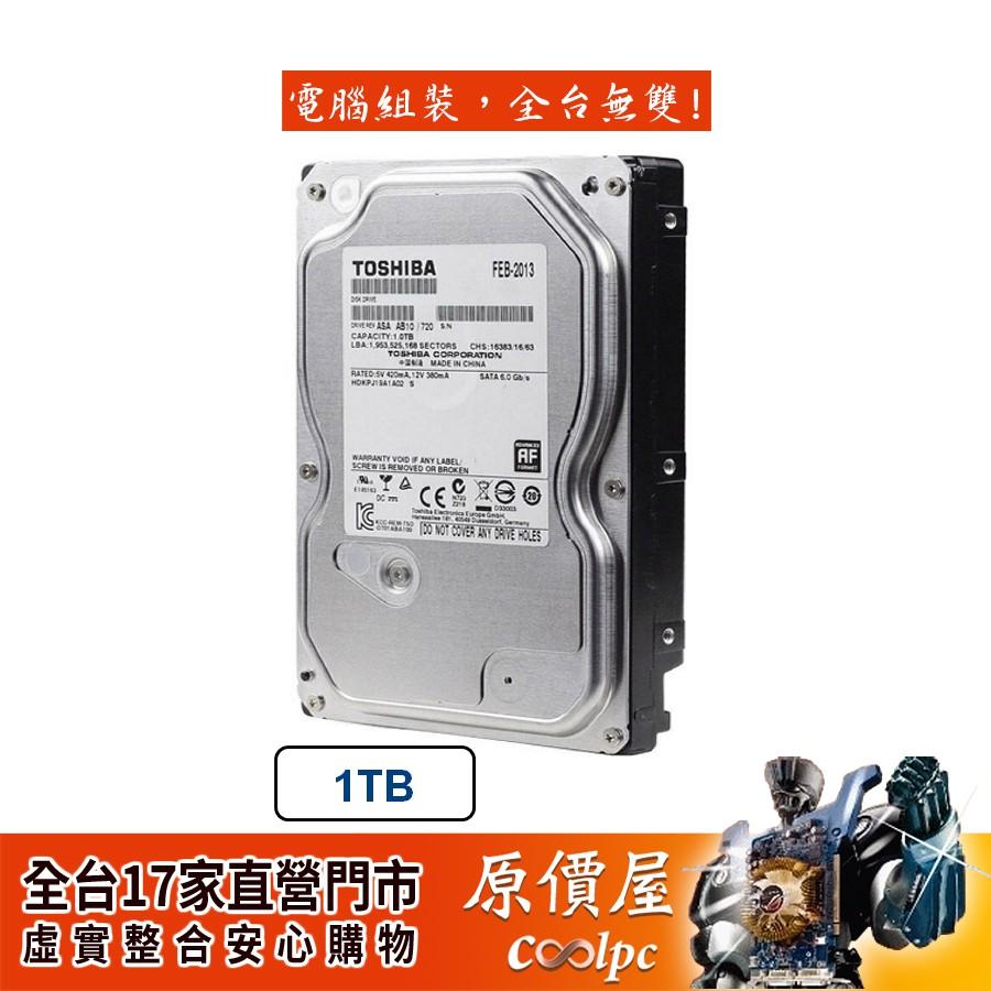 Toshiba東芝 1TB DT01ABA100V/監控碟/3.5吋硬碟HDD/三年保/原價屋