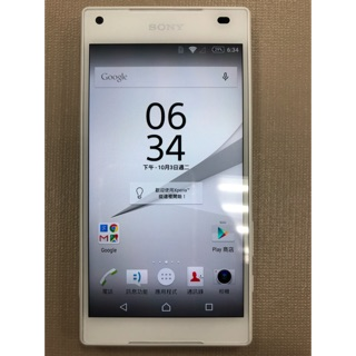 Sony Xperia Z5 Compact 白