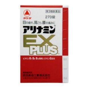 【元氣小舖】日本武田合利他命EX PLUS 270錠《預購中1/11寄出》