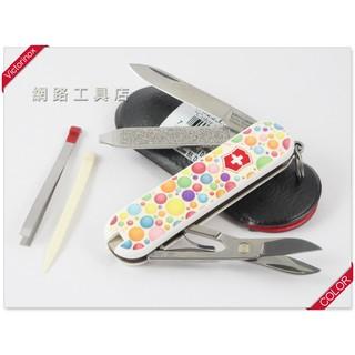 網路工具店『Victorinox維氏 58mm 瑞士刀 - 彩色人生』(型號 0.6223.L1403) %231