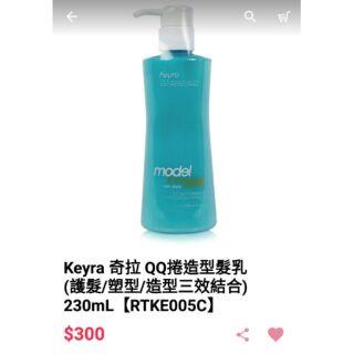 奇拉QQ捲造型髮乳