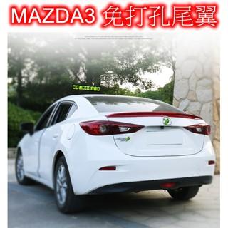 【五金先生】MAZDA 馬自達3 專用免打孔尾翼 馬3尾翼 MAZDA3尾翼