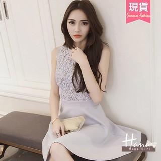 Hanagirl 韓國代購 ✈ 絕美裸膚蕾絲氣質顯瘦洋裝 小禮服(優質訂製/實拍)